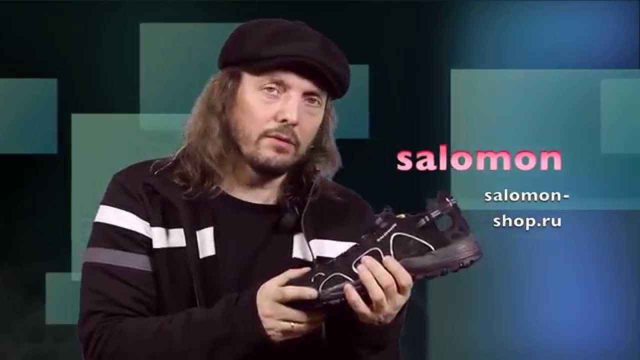 Salomon Techamphibian 3 SKU:7901795 - YouTube