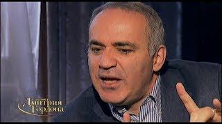 Каспаров: Шахматы в моей жизни остались – я большую работу по популяризации игры провожу