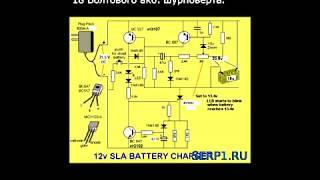 видео Ремонт зарядного устройства шуруповерта Интерскол 18 В