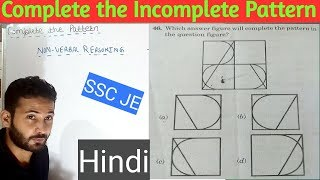 10) Complete the Pattern || SSC JE - Reasoning || Previous Year Questions - Hindi