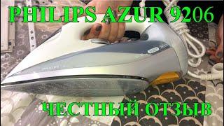 pHILIPS AZUR GC4901 честный обзор утюга