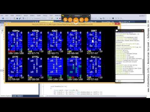 C# - Морской Бой - Самый лучший алгоритм ИИ