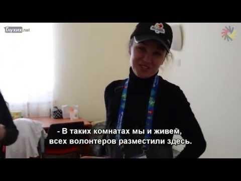 Наши программы - Югра-ТВ