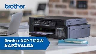 Brother DCP-T510W apžvalga – Varle.lt