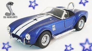 Karikatur über Autos. Lernen Sie die Portable KOBRA. Entwicklung Trickfilm. Cars Cartoon AC Cobra