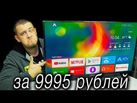 Телевизор С Алиэкспресс за 9995 рублей! Skyworth 40E2A