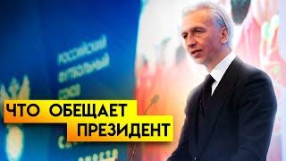 Сборная России в топ 10 рейтинге ФИФА Что обещал Дюков на выборах президента