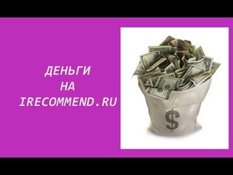 Сайт Яндекс. Толока -