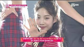 160212 프로듀스101 그룹 배틀 평가 2조 포미닛 Hot Issue