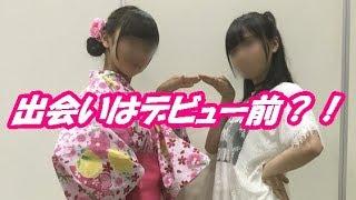 ずーみんときょんこ、欅坂46・けやき坂だけど、仲良しなのは?! 【動画...