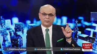 Program Breaking Point with Malick 19 Oct 2019 | HUM News