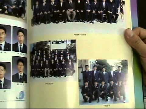 Korean 1999 high school yearbook