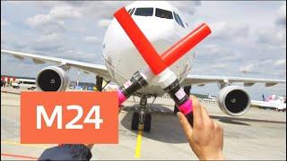 Смотреть видео Что происходит с российскими туроператорами - Москва 24 онлайн
