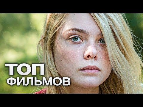10 ФИЛЬМОВ, У КОТОРЫХ 'ОСКАР' БЫЛ ПОЧТИ В КАРМАНЕ! - Ruslar.Biz