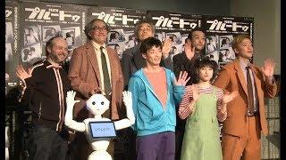 1月6日よりBunkamuraシアターコクーンにて開幕した舞台「プルートゥ PLU...