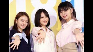 広瀬すず:池田エライザ、山本舞香らとコギャル姿で渋谷に 「楽しい」.....