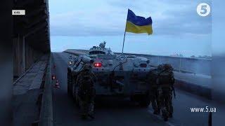 Спецназ затримав ексармійця, який погрожував підірвати міст Метро: подробиці спецоперації
