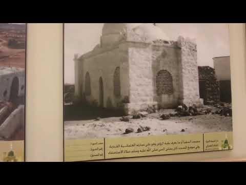 Tariq Jameel Saheb visited Medina Museum during his Umrah 2017 #TariqJameel #Umrah #Medina #Islam