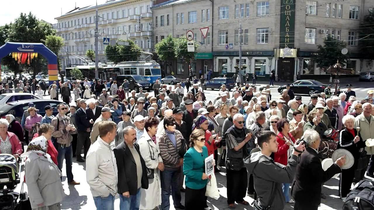 Марш порожніх каструль пройшовся центром Вінниці | iVin новини
