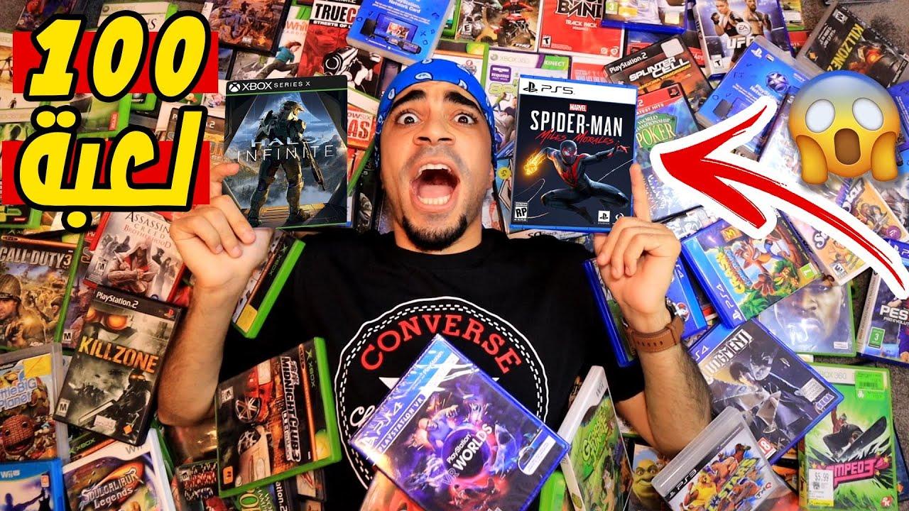 فلوق : اشتريت صندوق عشوائي فيه 100 لعبة عشوائية !!???