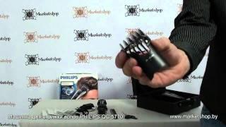 Машинка для стрижки волос PHILIPS QC 5770(Машинка для стрижки волос PHILIPS QC 5770 Прежде чем купить этот товар в интернет магазине www.marketshop.by посмотрите..., 2011-04-11T07:52:09.000Z)