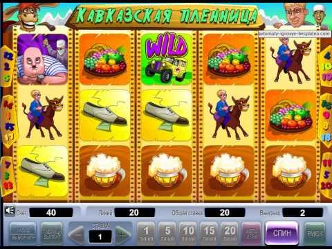 Скачать бесплатно игровые автоматы 3gp grand royal казино