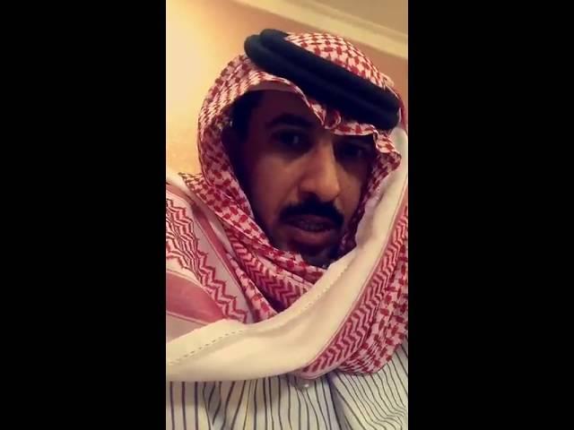 ابو بدر الشمري سالفة المحشش اللي يطلبه فلوس Youtube