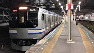 E217系クラY-40編成+クラY-109編成千葉発車