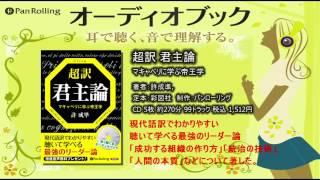 詳細はこちら↓ 【CD版】http://www.digigi.jp/bin/showprod?a=66099&c=9...