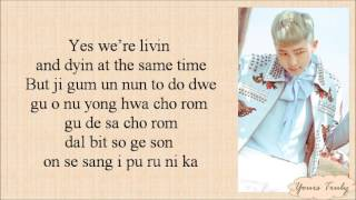 BTS (방탄소년단) Rap Monster & V – 4 O'CLOCK (네시) Easy Lyrics