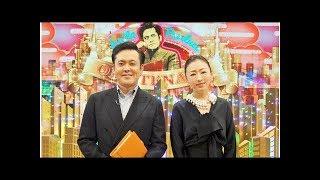 """くりぃむ有田:NHK冠番組で松雪泰子を""""おもてなす"""" 流れ星が「半分…"""