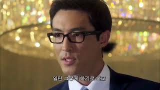 The Fugitive Plan B Ep 7 Part 1