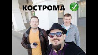 StandUp35 в Костроме