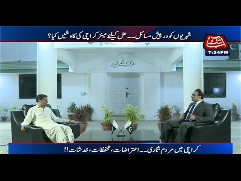 Abb Takk - Be Naqaab - 17 March 2017,  Mustafa Kamal's Exclusive Interview