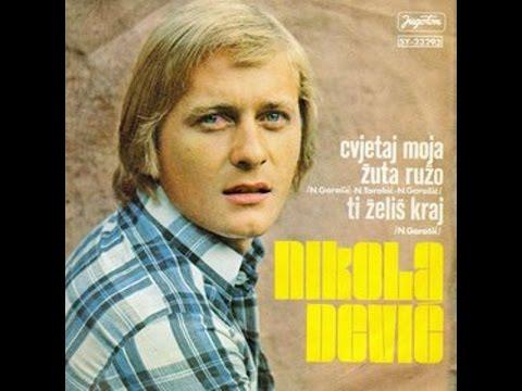 Nikola Dević – Cvjetaj Moja Žuta Ružo *1977* /// *vinyl*