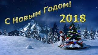 Дед Мороз   С Новым 2018 годом! Музыкальный   Детский Мультфильм про новый год