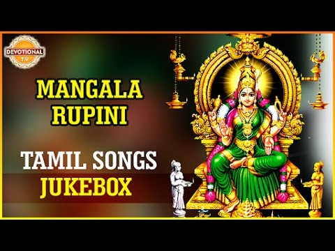 Durga Devi Tamil Songs | Mangala Roopini Song | Tamil Devotional Songs Jukebox | Devotional TV