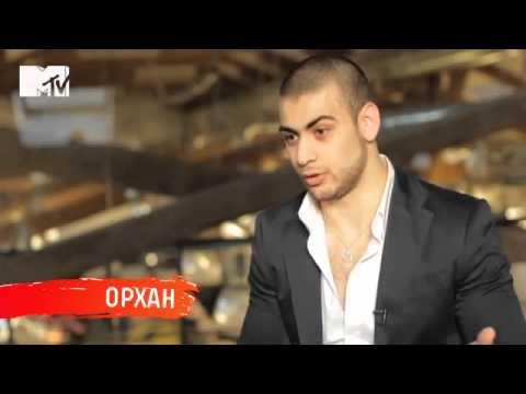 Орхан занимается сексом