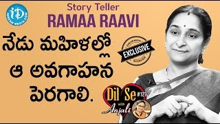 Story Teller Ramaa Raavi Exclusive Interview || Dil Se With Anjali #127