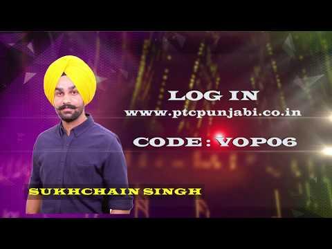 Mastak Lage Sadh (Teaser) | Bhai Jagtar Singh Ji | PTC Records