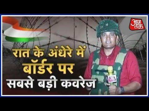Aaj Subah: Aajtak Reporter Spends One...