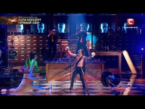 Группа The Hypnotunez - MIX Гала-концерт Х-фактор-7 24.12.2016