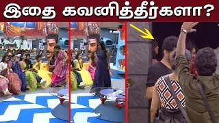 Bigg Boss 3 Tamil Day 103 Highlights  | மீராவை அசிங்கப்படுத்திய சாக்ஷி மற்றும் ஷெரின் |
