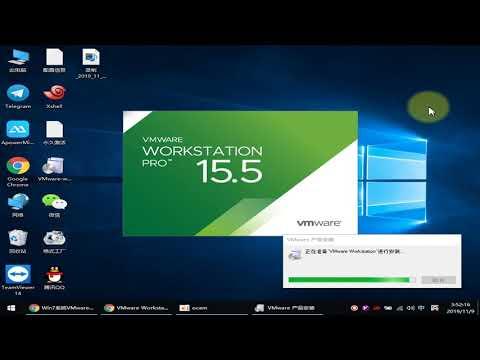 电脑安装VMware Workstation版本15.5虚拟机到永久激活教程,电脑安装虚拟机到永久激活虚拟机,4K画质