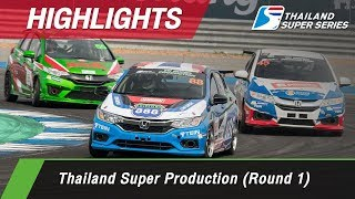 Highlights Thailand Super Production (Round 1) : Chang International Circuit, Thailand