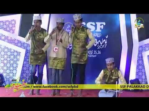 SSF PALAKKAD DISTRIC SAHITHYOTHSAV 2017