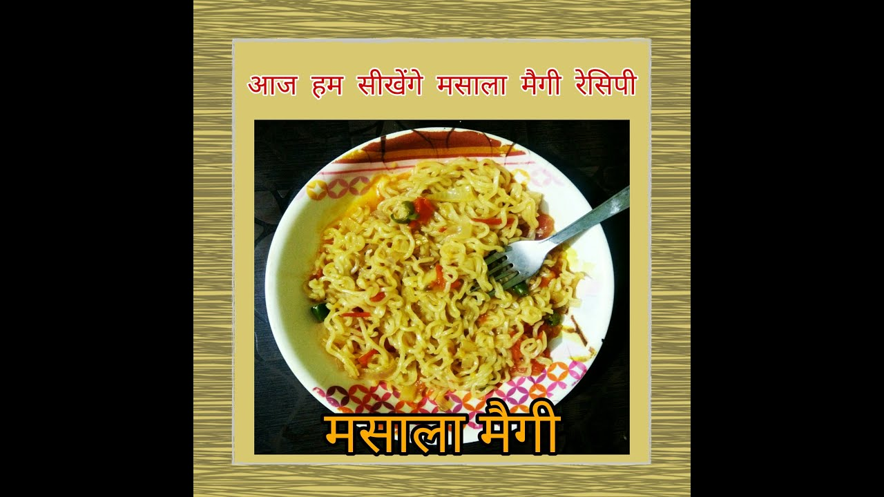 Best Types OF maggi prepare Masala Maggi Noodles Recipe in hindi