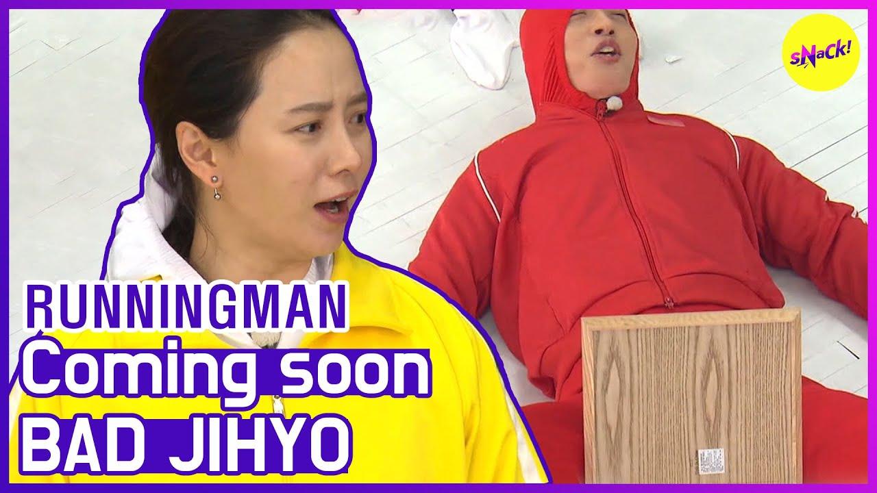 Download [HOT CLIPS] COMING SOON!! The bad JIHYO! (ENG SUB)