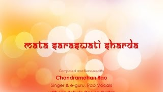Saraswati Vandana-Mata Saraswati Sharda