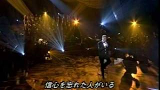 Watch Michael Crawford Not Too Far From Here video